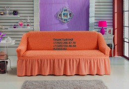 цена на чехлы на диваны и кресла